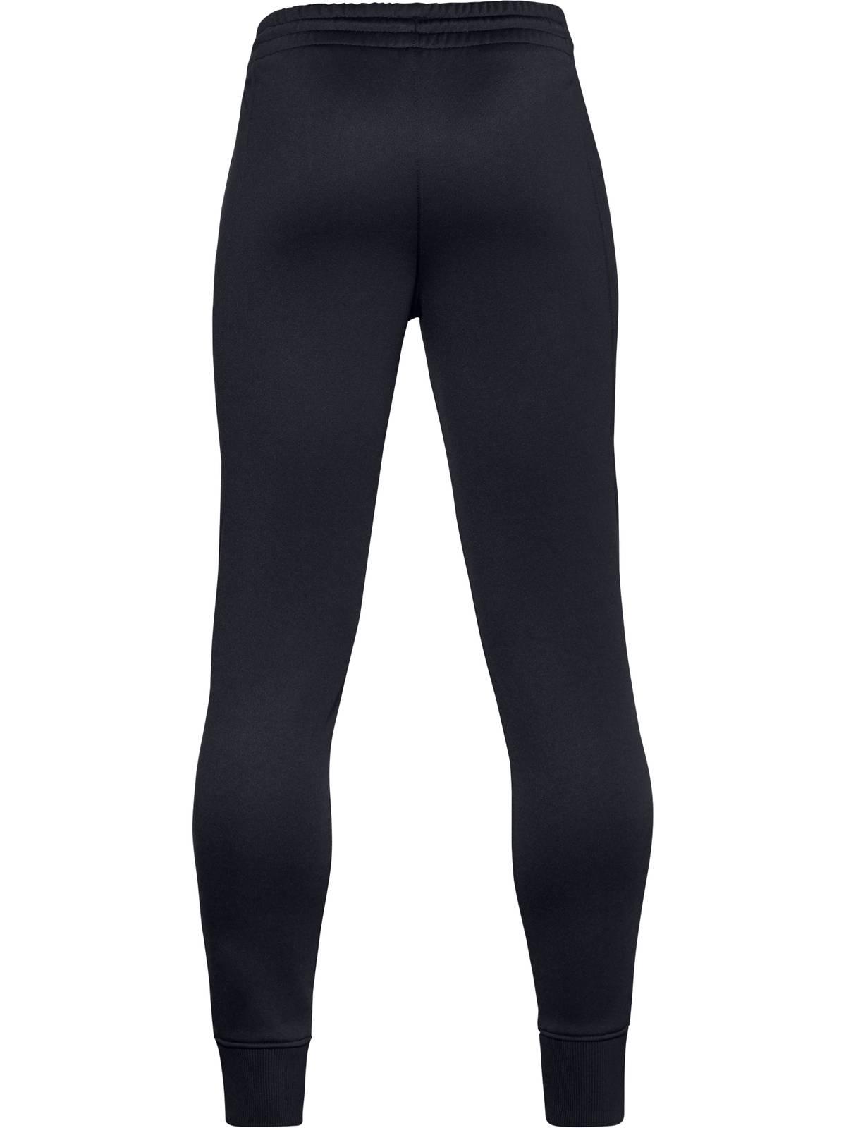 Erkek Çocuk Armour Fleece® Jogger Eşofman Altı Siyah
