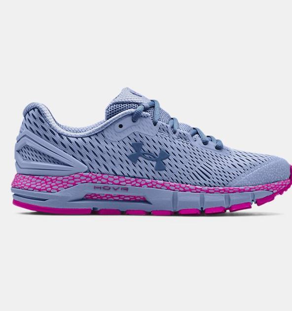 Kadın UA HOVR™ Guardian 2 Koşu Ayakkabısı